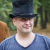 Роман, 39, г.Ефремов