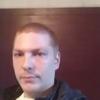 Амон, 33, г.Курган