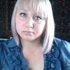 Нафиса Rafkatovna, 28, г.Уфа
