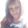 Анастасия, 25, г.Куйтун