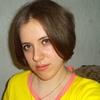 Катя, 24, г.Волгодонск