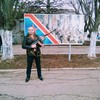 макс, 36, г.Белогорск