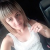 Анастасия, 24, г.Армавир