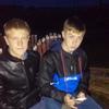 Рустам, 18, г.Красноярск