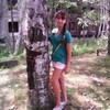 Ирина, 19, г.Райчихинск