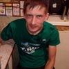 Михаил, 30, г.Ульяновск