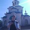 vasiliy, 25, г.Новобурейский