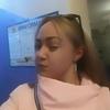 Ксения, 26, г.Ярославль