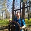 Егор, 23, г.Великие Луки