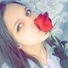 Вероника, 17, г.Бежаницы