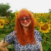 Дарья, 28, г.Евпатория