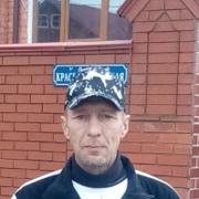 Валентин 45 Москва
