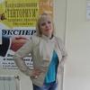 наталья, 29, г.Нижняя Тура