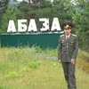 Дмитрий Козьмин, 24, г.Абаза