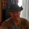 Валерий, 46, г.Сочи
