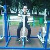 Dmitry, 36, г.Вешенская
