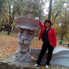 наталья, 43, г.Волгодонск