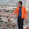 Антон, 28, г.Новошахтинск