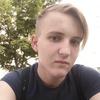 Константин, 18, г.Орел
