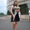 xoxotuska, 29, г.Баево