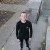 Игорь, 21, г.Новомичуринск