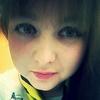 Наталья, 25, г.Устюжна