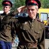 Христьян, 25, г.Красноуфимск