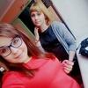 Наталья, 16, г.Смоленск