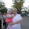 Наталья, 47, г.Горняк