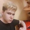 андрей, 16, г.Якутск