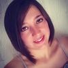 Лилия, 29, г.Алексеевское