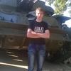 Дмитрий, 23, г.Рудня