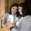 оксана, 32, г.Среднеуральск