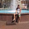 Евгений, 31, г.Соликамск
