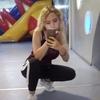 Екатерина, 18, г.Междуреченск