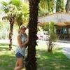 Кристина, 19, г.Нижний Тагил