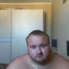 Михаил, 28, г.Тула