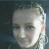 Татьяна, 25, г.Благовещенск (Амурская обл.)