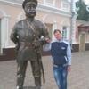Александр, 28, г.Менделеевск