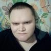 Никита, 31, г.Киров