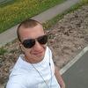 Vadya, 24, г.Богородицк