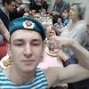 Андрей, 19, г.Майкоп
