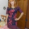 Ольга, 39, г.Верхнеднепровский