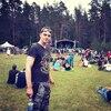 Goshan, 26, г.Сестрорецк