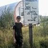 Павел, 30, г.Североуральск