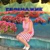 Ирина, 40, г.Кирсанов