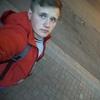 Семён, 23, г.Киров
