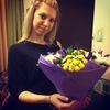Дарья, 27, г.Серпухов