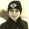 Екатерина, 30, г.Первомайск