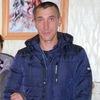 Виталий, 41, г.Нижний Новгород